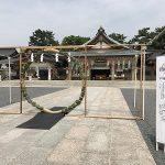 明後日6/30(金)広島護国神社で夏越大祓式が開催!身を清め残りの半年を新たな気持ちでスタート