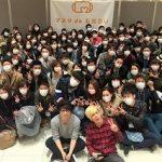 「マスクdeお見合い – 広島編-」が7/28(金)に開催!司会は田村淳さん