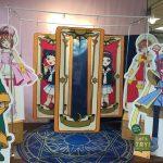 7月30日(日)まで!東急ハンズ広島店で「カードキャプターさくら」ショップが開催中です