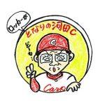 カープ石井琢朗コーチが河田雄祐コーチの似顔絵をモチーフにデザインしたLINEスタンプが発売!