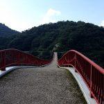 世界一の吊り橋がある八田原ダムで7/9(日)に「夢吊橋サマーフェスタ2017」開催!