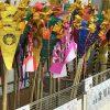 カラフルな灯籠が並ぶ広島の風物詩「盆灯籠」