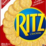 リッツ「日本を、のせてみよー。」キャンペーンの中国・四国地方名産品ランキング結果が発表!