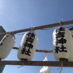 明日8/5(土)~8/6(日)は広島三大祭りの一つ「すみよしさん」です!