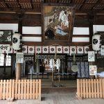 「カープ」のチーム名の元にもなった鯉の神社「旭山神社」で必勝祈願!