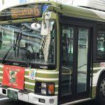 広電バス運賃が180円均一に!広島市中区・西区・南区の一部で11/1(水)から