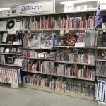 「広島市立中央図書館」にはカープの貴重な資料が満載!