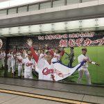 広島駅新幹線口のカープパネルがCS突破を応援する内容に変更されました!