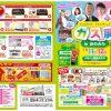 11/11(土)~12(日)「ガス展2017 in おのみち」開催!廣瀬純さんのトークショーも