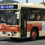広島バスと広島交通も11/1(水)始発より一部エリアで180円均一料金に!