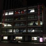 もみじ銀行の壁に今年も巨大なカープ坊やが登場!夜間にはライトアップ、年末まで展示予定