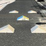 車のスピードを落とさせるためのトリックアート、広島市にもありました!