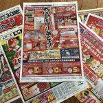 広島市内でカープ感謝セールが実施中!多くは本日10/27(金)まで