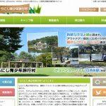 カープOB廣瀬 純さんによる野球教室が「せらにし青少年旅行村」で開催!申込は10/18(水)まで