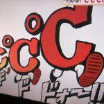 【広島東洋カープ】2018年キャッチフレーズは「℃℃℃(ドドドォー!!!)」、過去の全キャッチフレーズ一覧も!