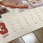 【広島東洋カープ】2018年度プロ野球の試合日程が発表!開幕は3/30(金)
