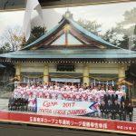 先日カープがリーグ連覇の報告とお礼に参拝した「広島護国神社」を訪ねてみました