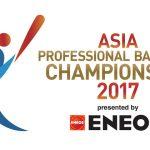 新生・侍ジャパンの初試合「ENEOS アジア プロ野球チャンピオンシップ2017」は11/16(木)~
