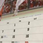 明日12/2(土)に行われるカープ選手トークショー等のイベント一覧