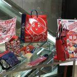 福屋のカープコラボ福袋は12/3(日)10:00~オンラインで予約販売!お店でサンプル展示中