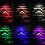 性的少数者の人権啓発活動として広島城がカラフルにライトアップ!12/10(日)まで