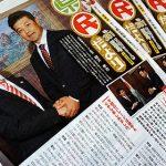 1/3(水)発行の「ひろしま県民だより 新春号」には緒方監督が登場!