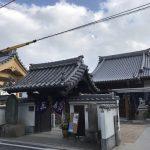 広島市西区にある西楽寺・教専寺・浄教寺・慈光寺・海蔵寺を巡ってみました!