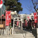 カープの3連覇&日本一を願い広島護国神社と愛宕神社へお参りに行ってきました!