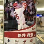 広島駅南口地下通路の柱に広島で活躍するアスリートの写真が!カープは新井・會澤・中﨑選手