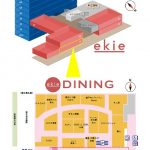 3/29(木)広島駅の新幹線口1階にグルメゾーン「ekie DINING」オープン!21店舗が出店予定