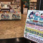 忍たま乱太郎25周年記念「忍たまショップ」が東急ハンズ広島店に!2/18(日)まで