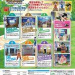 3/10(土)~4/8(日)広島マリーナホップで「ドラゴンボール超」の体験イベント開催!チケットプレゼントキャンペーンも