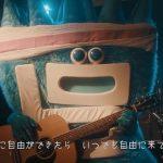 広島県呉市の呉氏によるPR動画に第2弾「呉IN-呉IN」が登場!