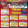 「庄原市カープ応援隊」が参加者募集!事前予約受付抽選は明日2/27(火)7:00、一般販売は3/5(月)~