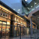 本日3/29(木)11:00~広島駅新幹線口1階に「ekie DINING」がOPEN!