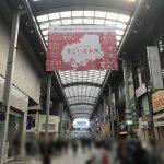 本日3/1(木)~3/31(土)まで「すごい広島祭」開催!「Yahoo! MAPアプリ」で色々とお得に