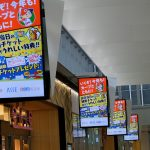 カープ観戦チケット提示でお得に!広島駅ekie・ASSE・新幹線名店街で「チケ得!」実施中
