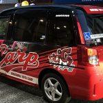 つばめ交通の「カープ号」がユニバーサルタイプのジャパンタクシーに一新!
