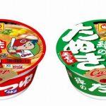 「赤いきつねうどん」と「緑のたぬき天そば」にカープ応援カップが登場!6/4(月)発売