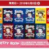 「BETTY BOOP×プロ野球球団」新コラボグッズが6/8(金)に発売!Webでも購入できます