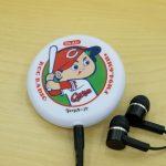 RCCしか聴けないワイドFM対応ラジオ「Veryカープ!RCC バッジラジオ」を買ってみました!