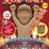カープ選手やカープ坊やのミニフィギュア「炎の赤ヘル戦士」が登場!本日6/1(金)販売開始