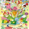 5/3~5/5「フラワーフェスティバル」開催!限定カープグッズも!交通規制にも注意