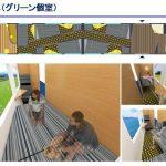 JR西日本が2020年春に導入を予定している「新たな長距離列車」の車内デザインが発表!