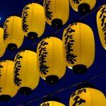 明日5/26(土)~5/27(日)の2日間、広島護国神社で「万灯みたま祭」開催!