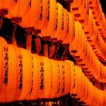 5/25(土)~5/26(日)の2日間、広島護国神社で「万灯みたま祭」開催!