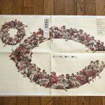 「第39回 広島広告企画制作賞」の入賞作品が発表!カープ広告も選出されています