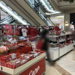 福屋 広島駅前店で本日6/7(木)~カープグッズショップが登場!ネットでも購入できます