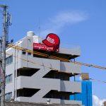 マツダスタジアムすぐ近く「RED HELMET」の1F・2Fの飲食店が7/3(火)OPEN!