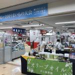 各地のご当地グルメが大集合!そごう広島店で「夏の全国うまいもの大会」が開催中です